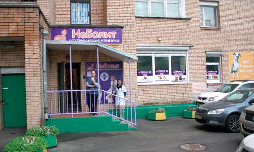 Детская поликлиника г.чусовой ул.сивкова