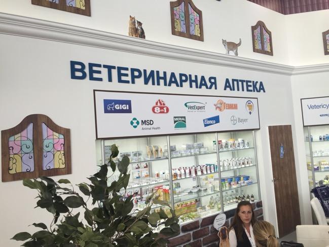 как выглядит ветеринарная аптека