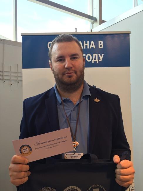 Федосеев Дмитрий Олегович