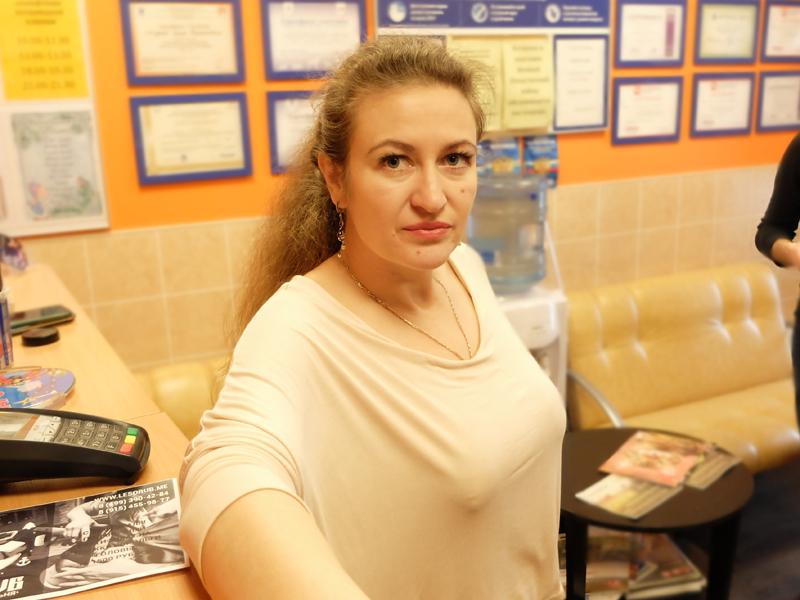 Яровая Наталья Александровна