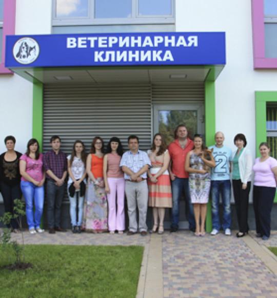 Ветеринарная клиника Микрогород в лесу
