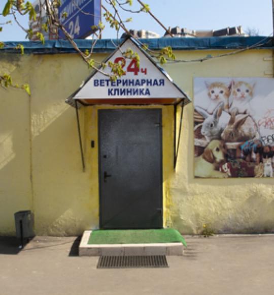 Ветеринарная клиника Проспект Вернандского
