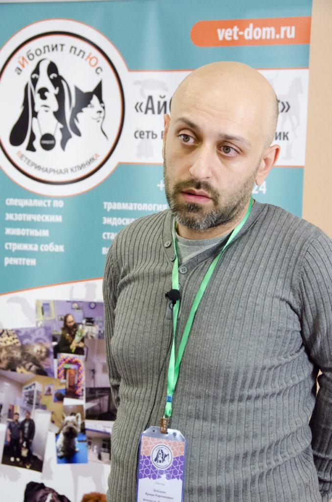 """Элбакян Арман Карленович, лектор Первой ветеринарной конференции """"Айболит Плюс"""""""