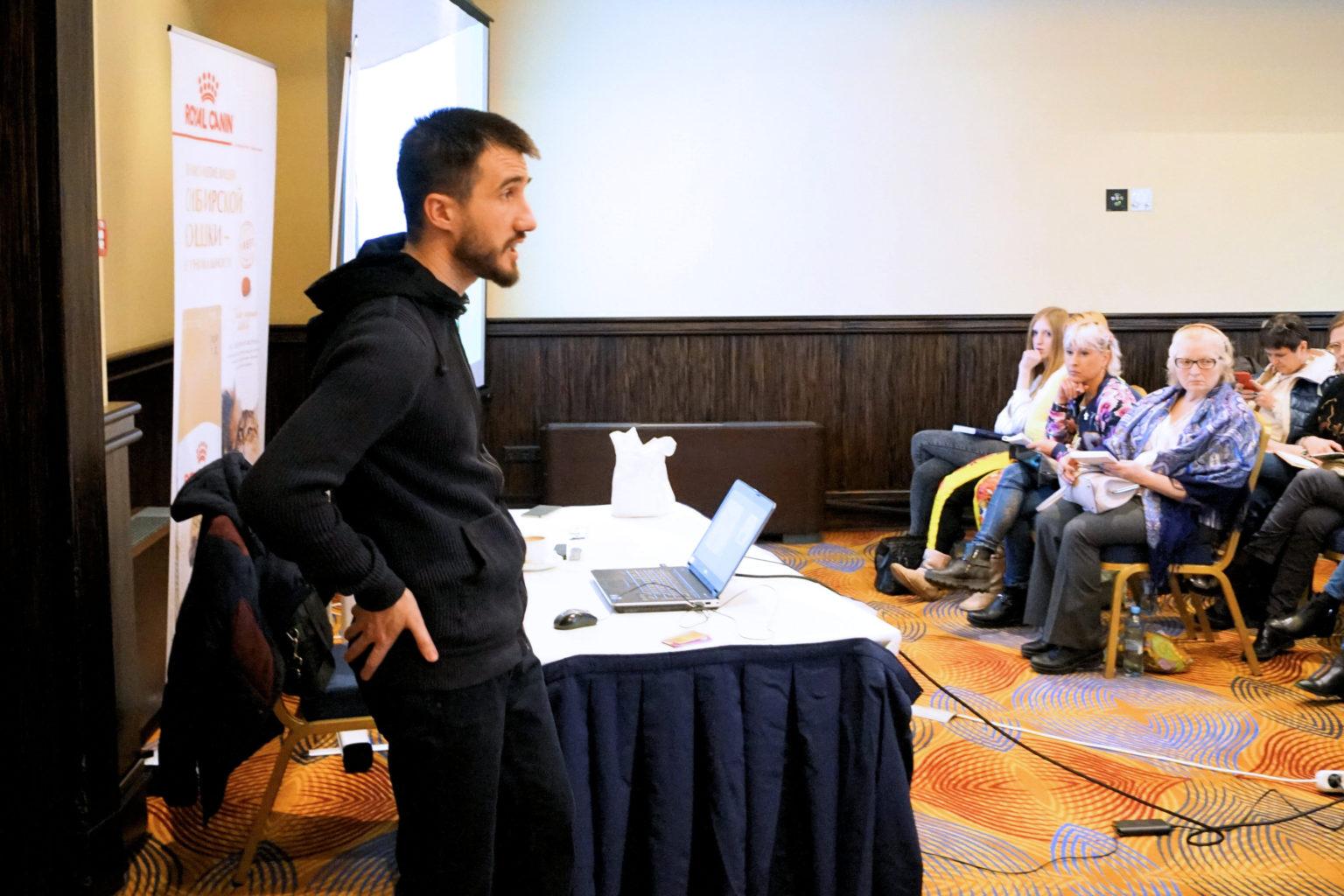 """Конференция для заводчиков. Валентин Ткачук (""""Айболит Плюс"""" отвечает на вопросы заводчиков."""