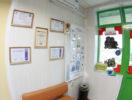 Клиника в Митино