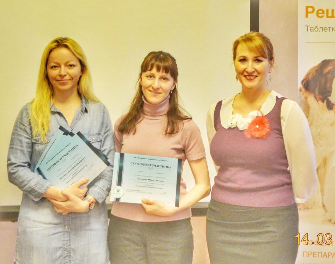 вручение сертификата Менчиковой Ирине Сергеевне