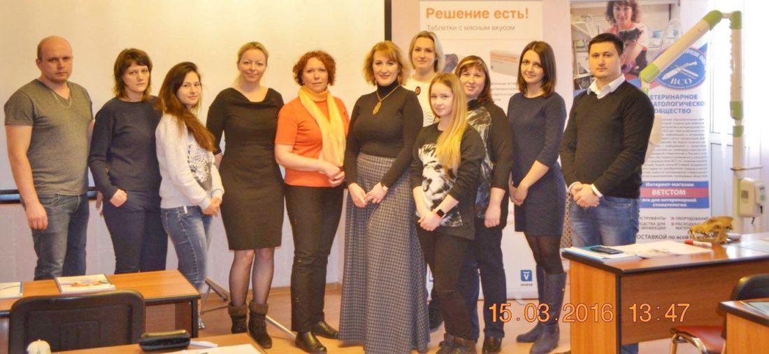 Люгуная Юлия Николаевна прошла обучение по дентальной рентгенографии