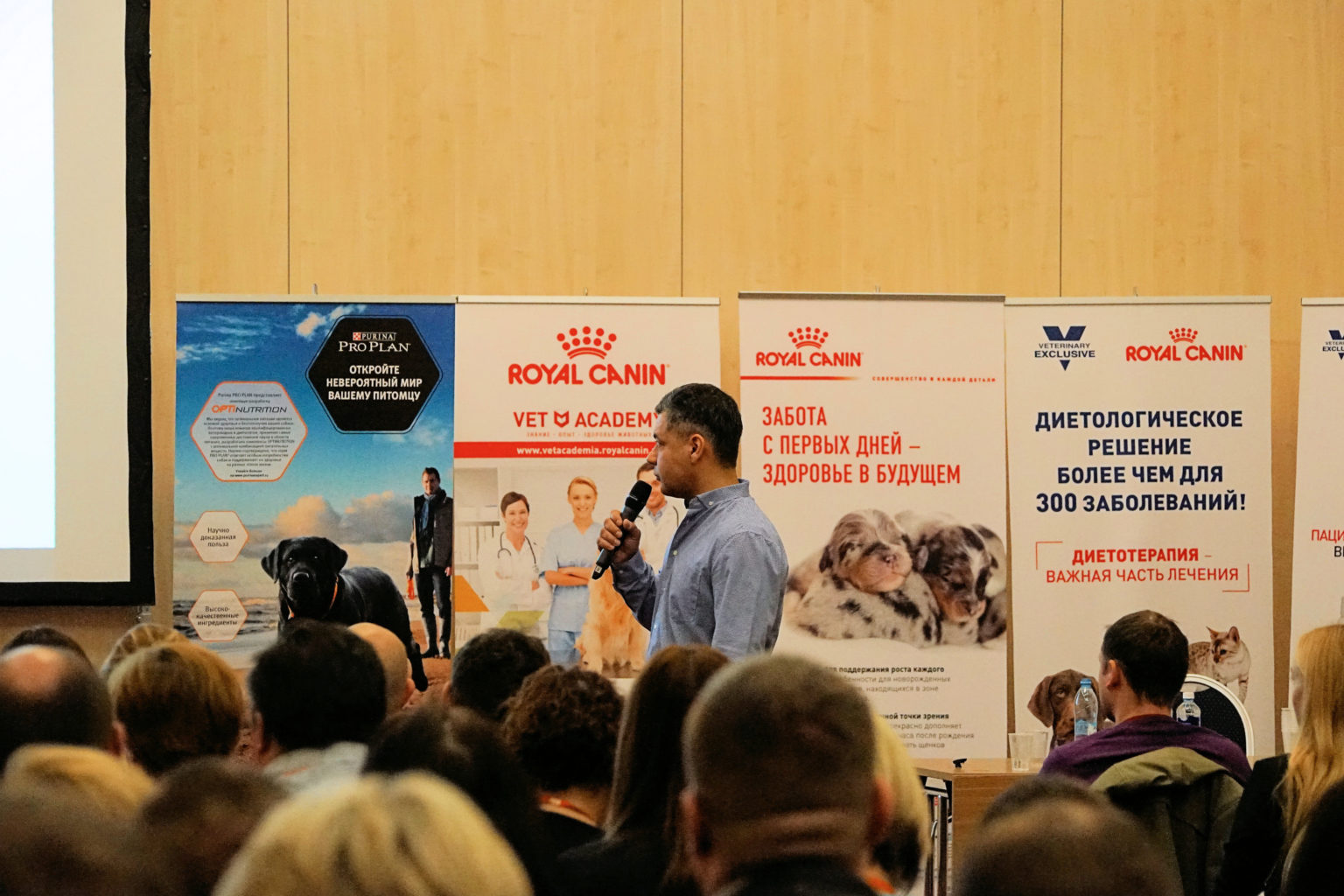 Национальная Ветеринарная Конференция NVC-2016.
