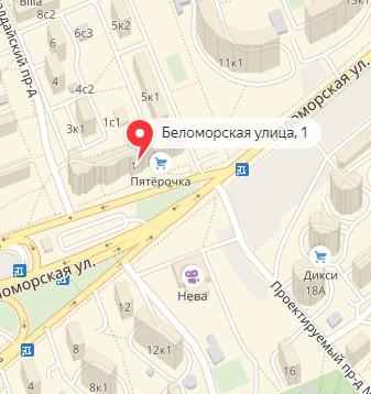 Клиника Айболит плюс на Беломорской улице, дом 1