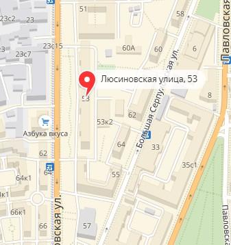 Клиника Айболит плюс на Люсиновской улице, дом 53