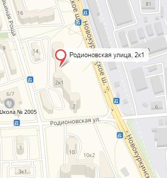 Клиника Айболит плюс на Родионовской улице, 2к.1